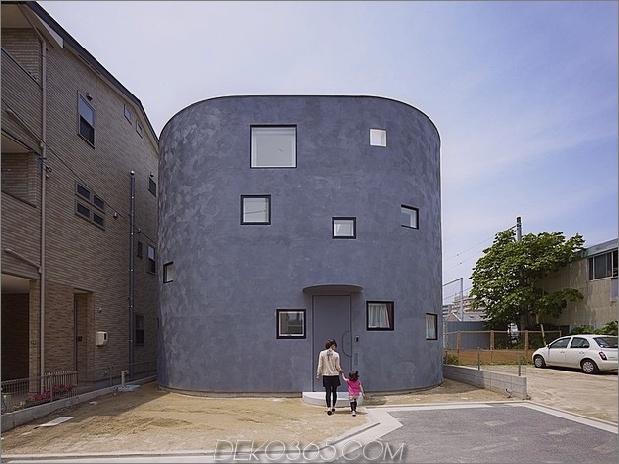 geräumiger ovaler plan hiroshima home verwendet kreativ licht 1 vorderer thumb 630x472 22549 Geräumiger ovaler plan Hiroshima Home verwendet kreativ Licht