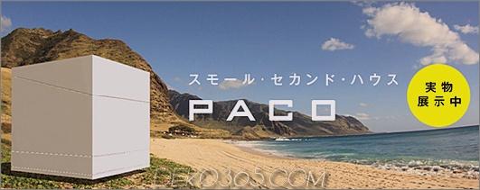 paco-micro-compact-home.jpg