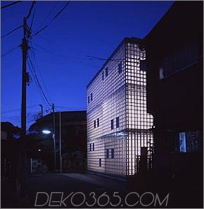 Moderne japanische Stadtarchitektur erfordert Aufmerksamkeit…_5c598efe88450.jpg